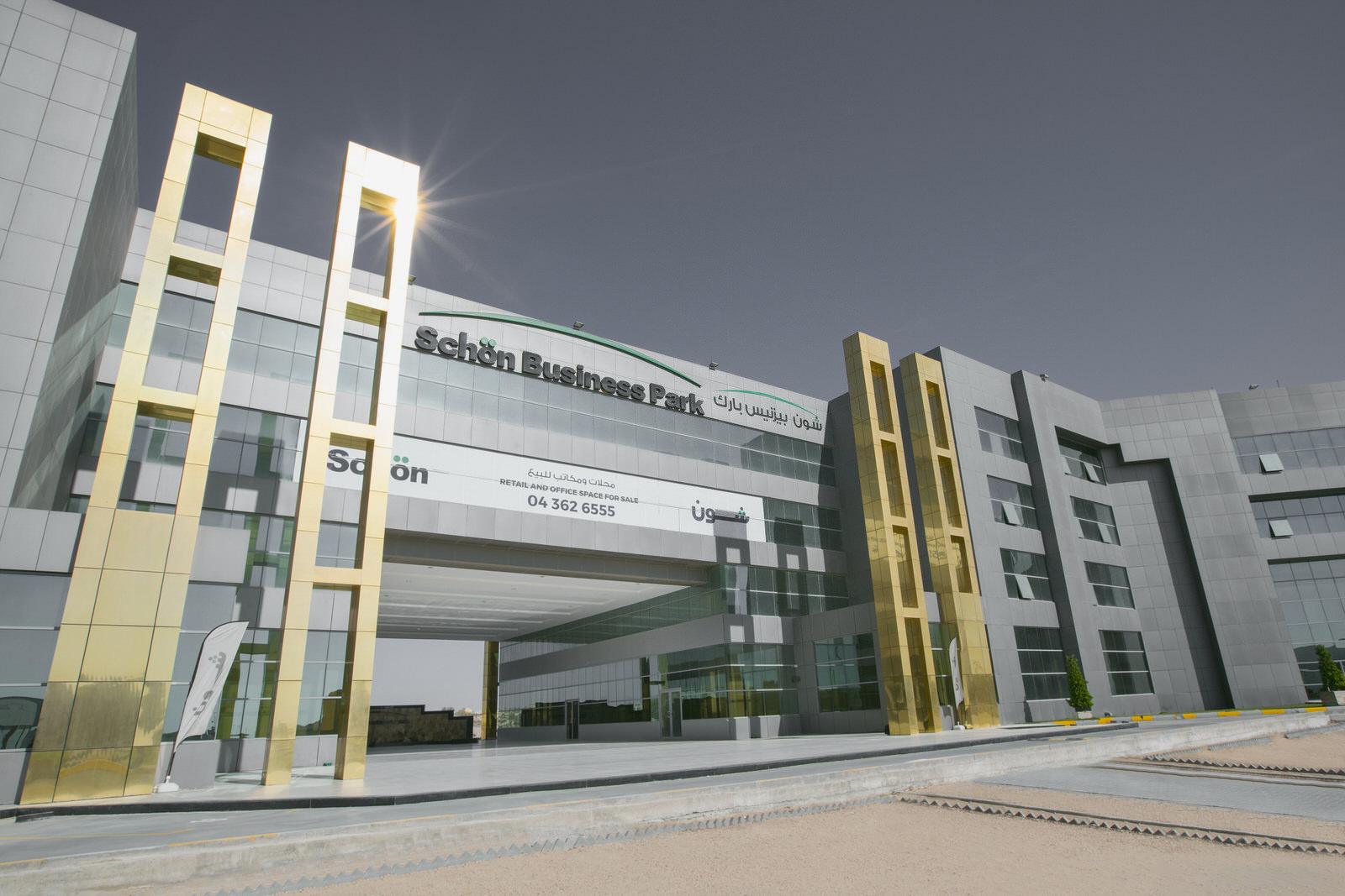 Schon Business Park